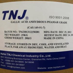 Gallic acid CAS 149-91-7