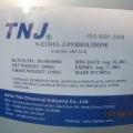 CAS 2687-91-4  N-Ethyl-2-Pyrrolidone NEP