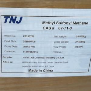 Methyl Sulfonyl Methane MSM CAS 67-71-0