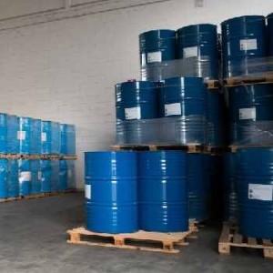 Ethyl Chloroacetate CAS 105-39-5, Best price fr...