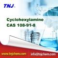 CAS 108-91-8 Cyclohexylamine