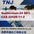 CAS 32426-11-2 Octyl decyl dimethyl ammonium chloride ODDAC 80%